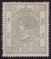 HONG KONG 1884 $10 Victoria STAMP DUTY SG F6 Fiscal Used 1891 - Hong Kong (...-1997)