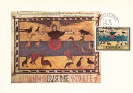 Spain1975 Maxicard Scott #1909 1p Blessing Of The Birds - Millenium Gerona Cathedral - Cartes Maximum