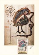 Spain1975 Maxicard Scott #1916 12p Bird Holding Snake - Millenium Gerona Cathedral - Cartes Maximum