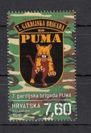 Croatia Kroatien 2017  MNH** Nr. 1116 Puma, The 7th Guards Brigade - Kroatien