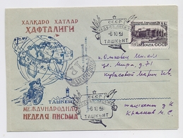 MAIL Post Cover USSR RUSSIA Week Letter Sport Motorcycle Bicycle Plane Tashkent Uzbekistan - Covers & Documents