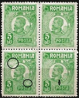 Romania 1920 Scott 276 MNH Block Of Four Error Ferdinand - Unused Stamps