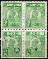 Romania 1920 Scott 276 MNH Block Of Four Error Ferdinand - 1918-1948 Ferdinand, Charles II & Michael