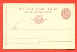 INTERI POSTALI I-CARTOLINE POSTALI-C25/98 - NUOVA - BUONA QUALITA' - 1900-44 Victor Emmanuel III.