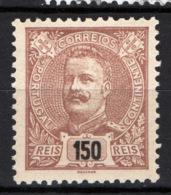 Portogallo 1895 Unif.141 */MH VF/F - Ongebruikt