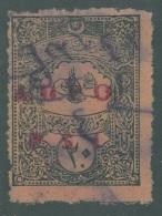 AS2 - Lebanon Syria ADPO (Type 10) 1918-1925 Ottoman Receipt Revenue Stamp 20pa Opt Red PS 1 - Lebanon