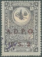 AS2 - Lebanon Syria ADPO (Type 12) 1918-1925 Ottoman Fixed Fees Revenue Stamp 1pi Opt Red PS 2 - Lebanon