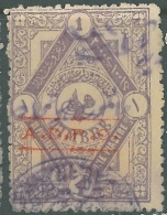 AS2 - Lebanon Syria ADPO (Type 5) 1918-1925 Ottoman Proportional Fees Revenue Stamp 1pi Violet Opt Red - Lebanon
