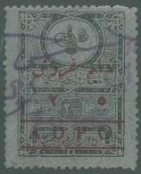 AS2 - Lebanon Syria ADPO (Type 6) 1918-1925 Ottoman Real Estate Transfers Revenue Stamp 2,5pi Black Opt Red Unrecorded - Lebanon