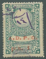AS2 Lebanon Syria ADPO (Type 12) 1918-1925 Ottoman Fixed Fees Revenue Stamp 20pa Opt Ve PS 1 Variety Lower Case P In Ps - Lebanon
