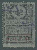 AS2 Lebanon Syria ADPO (Type 6) 1918-1925 Ottoman Real Estate Transfers Revenue Stamp 5pi Black Blue Opt Red Unrecorded - Lebanon