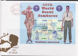 ZAMBIA - SCOUTS - 2002 - THAILAND JAMBOREE SHEET OF 4 ON  ILLUSTRATED FDC - Zambia (1965-...)