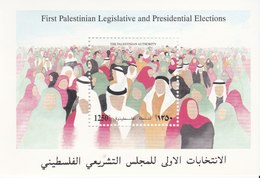 First Palestinian Legislative And Presidential Elections - Palestine