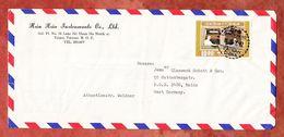 Luftpost, EF Geburtstag Chiang Kai-Shek, Taipei Nach Mainz 1976 (57905) - Briefe U. Dokumente