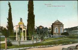 Liban Lebanon ~ BEYROUTH BEIRUT ~ Tombeau Franko Pacna Postcard 13986 - Libanon
