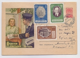 MAIL Post Cover Stationery USSR RUSSIA Set Stamp Kalinin Week Letter  Press Newspaper - Covers & Documents