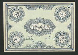 PERSIAN AZERBAIJAN 50 TOMANS AH1324 (1946) Ps106r UNC Very Scarece - Azerbaïjan