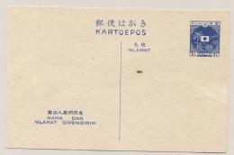 Nederlands Indië / Japanse Bezetting - 1943 - 3,5 Cent Japanse Vlag En Palmen, Briefkaart G22 - Ongebruikt - Nederlands-Indië