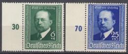 DR 760-761, Mit Linkem Rand, Postfrisch **, Emil Von Behring 1940 - Germany