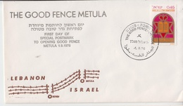 ISRAEL 1976 THE GOOD FENCE DOVEV FIRST DAY OF SPECIAL POSTMARK TO OPENING COVER - Postage Due