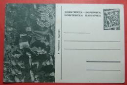 1946 Yugoslavia POSTAL STATIONERY CARD 10 DINARA, Soldiers In Hours Of Rest UNUSED, RARE - 1945-1992 République Fédérative Populaire De Yougoslavie