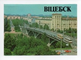 Belarus, Bielorussie: Vitebsk, La Dvina Occidentale, Vue Sur Le Pont Kirov (18-2920) - Belarus