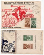 LIBAN - 1960 - N.2 FDC ANNEE MONDIALE DU REFUGIES /WORLD REFUGEE YEAR / COMPLETE SET AND MINISHEET - Libano
