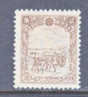 Japanese Occupation Manchukuo  161  *  1934 Issue - 1932-45 Manchuria (Manchukuo)