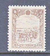 Japanese Occupation Manchukuo  161  *  1934 Issue - 1932-45 Mantsjoerije (Mantsjoekwo)