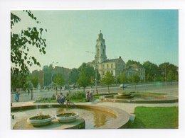 Belarus, Bielorussie: Vitebsk, Musee Regional, (18-2922) - Belarus