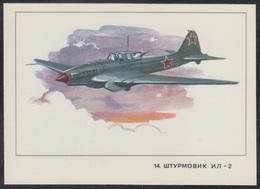 """3-1282 RUSSIA 1977 POSTCARD A11100 Mint AIRPLANE """"IL2"""" Ilyushin AVIATION MILITARY MILITARIA WW2 GUERRE WAR USSR 14 - 1939-1945: 2nd War"""