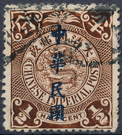 Stamp China Coil Dragon 1912 Overprint  1/2c   Used Lot#76 - 1912-1949 Republiek