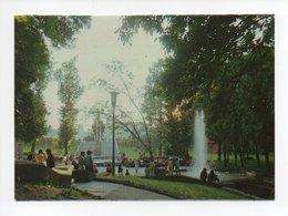 Belarus, Bielorussie: Vitebsk, Parc Frounze (18-2923) - Belarus