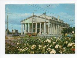 Belarus, Bielorussie: Vitebsk, Theatre Y. Kolas (18-2925) - Belarus