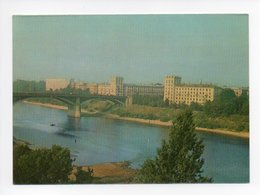 Belarus, Bielorussie: Vitebsk, La Dvina Occidentale, Vue Sur Le Pont Kirov (18-2927) - Belarus