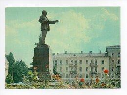 Belarus, Bielorussie: Vitebsk, Place Et Statue De Lenine (18-2930) - Belarus