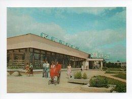 Belarus, Bielorussie: Vitebsk, Centre D'Achat Kaunas, Supermarche, Landau (18-2933) - Belarus