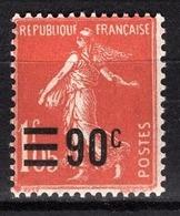 FRANCE 1925/1926 - Y.T. N° 227 - NEUF** - France