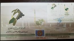 L) 2013 SAUDI ARABIA, 3rd ARAB STAMP EXHITION MEDINAH AND MEDINAH CAPITAL OF ISLAMIC CULTURE 2013, TWO STAMPS, FDC - Saudi Arabia