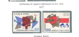 Giappone PO 1977 Cent.Ammissione Upu Scott.1308+1309+ See Scan On Scott.Page; - 1926-89 Imperatore Hirohito (Periodo Showa)