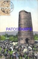 100565 AZERBAIYAN AZERBAIJAN BAKU BAKOU VIEW OLD TOWER AND PEOPLE CIRCULATED TO ARGENTINA POSTAL POSTCARD - Azerbaïjan