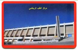 Libya GPTC Chip - Football Stadium Red SAMPLE (Broken Chip & Without CN) RRRR - Libye