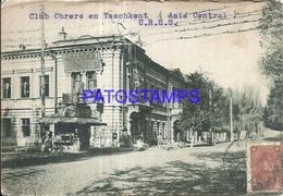 100570 RUSSIA TASCHKENT U.R.S.S. CLUB OBRERO CIRCULATED TO ARGENTINA POSTAL POSTCARD - Russia