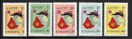 Ethiopia, Scott # 859-63 MNH 60th Russian October Revolution, 1977 - Etiopía