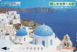 Carte Prépayée Japon - GRECE - ARCHIPEL DE SANTORIN - Paysage - GREECE Rel Japan Prepaid Metro Card - Site 52 - Paysages