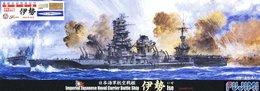 I.J.N. Carrier Battleship Ise 1/700 Fujimi - Boats