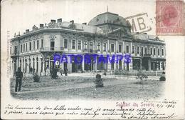 100622 ROMANIA RUMANIA SEVERIN VIEW BUILDING CIRCULATED TO ARGENTINA POSTAL POSTCARD - Roumanie