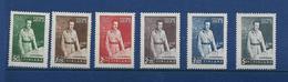FINLANDE 1941 MARECHAL MANNERHEIM  YVERT N°234/39 NEUF MNH** - Unused Stamps