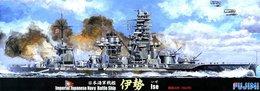 I.J.N. Battleship Ise 1/700 Fujimi - Boats