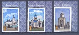 2018. Transnistria, Churches Of Transnistria, 3v, Mint/** - Moldova